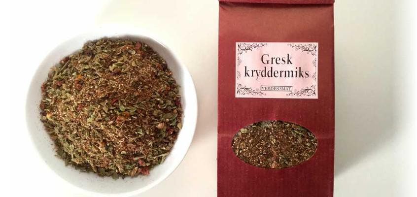 Gresk kryddermiks
